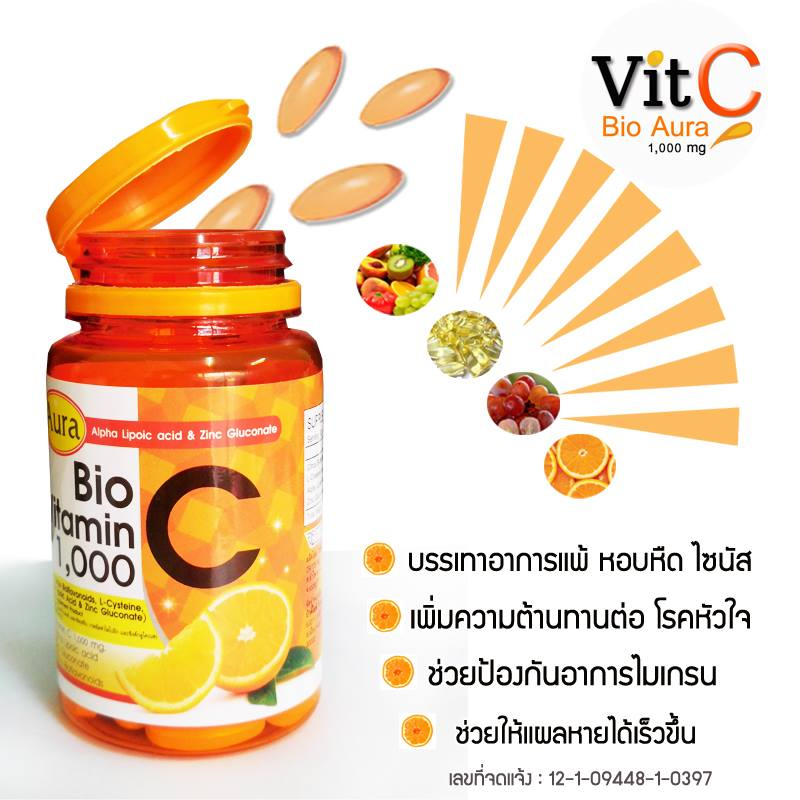 vit c Introduction vitamin c, also known as l-ascorbic acid, is a water-soluble vitamin that is naturally present in some foods, added to others, and available as a dietary supplement.